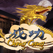 Play Cheng Gong